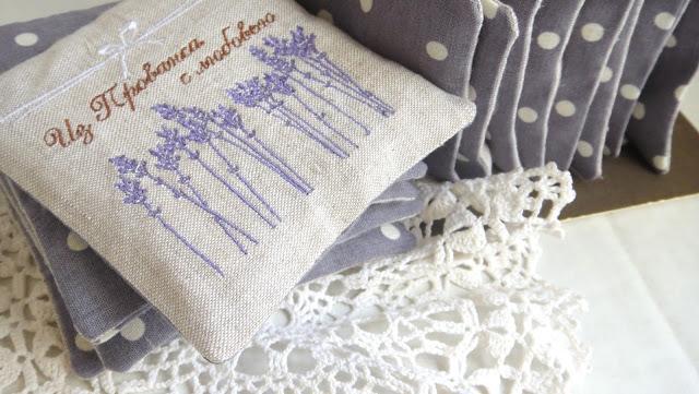 Вышитая лаванда - машинная вышивка на заказ, компьютерная вышивка