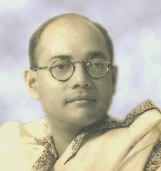 Holiday 2015 Subhash Chandra Bose Jayanti Celebration, Information,SMS