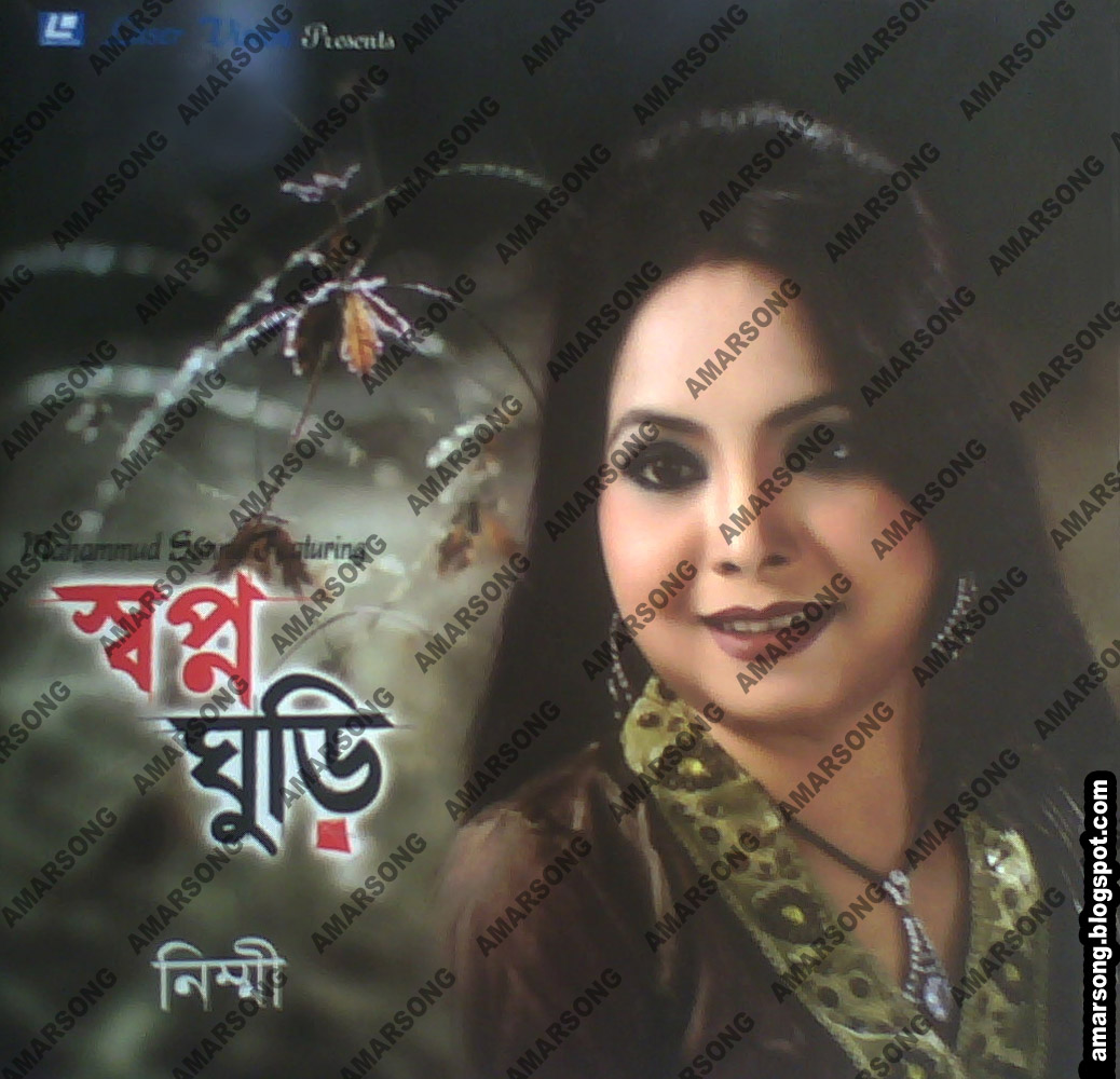 Shopno Ghuri - Nimmi 320Kbps Mp3 Free Download
