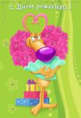 Дни рождения и адреса девочек