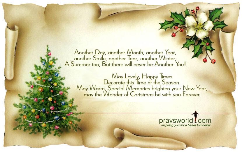 Wallpaper downloads happy new year greetings wallpaper happy new year greetings wallpaper m4hsunfo