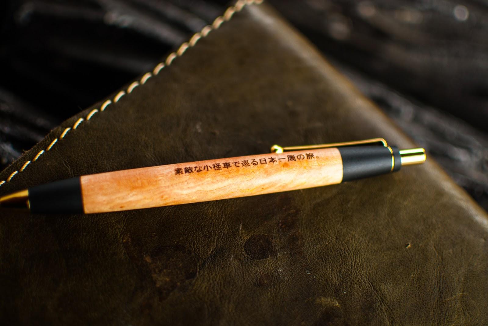 檜のボールペンと皮の日記カバー