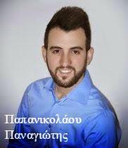 Βρειτε με στο Facebook