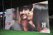 kumari 21f audio event in vizag-thumbnail-1