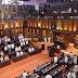 9 ஆவது அரசியலமைப்புத் திருத்தத்திற்கு 215 பாராளுமன்ற உறுப்பினர்கள் ஆதரவு