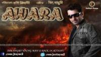http://2.bp.blogspot.com/-c_JT6E9mJvc/T8HjD8Ora8I/AAAAAAAAAKo/RG3nYna88uU/s1600/Awara-2012-Bengali-Movie-Frist-Look-Jeet-Syantika.jpg