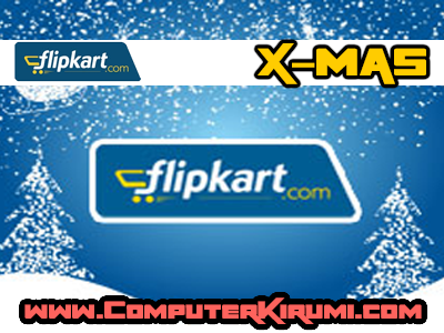 [Hot Deals] Flipkart Christmas Great Deals,Offers,Discounts and Coupons