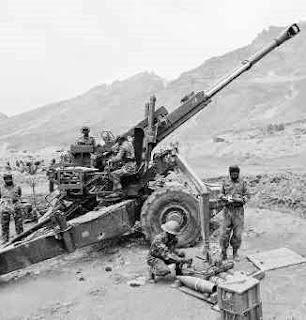Bofors cannon