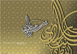kad raya, kad hari raya, kad raya 2011, contoh kad raya, gambar kad raya, idul fitri 1432, kaligrafi idul fitri, wallpaper idul fitri