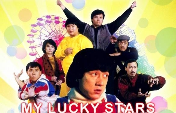 My Lucky Stars DvD