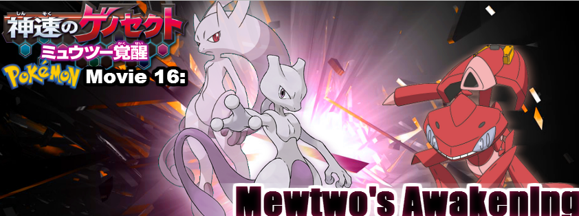 Mewtwo's Awakening Full Movie Watch Online