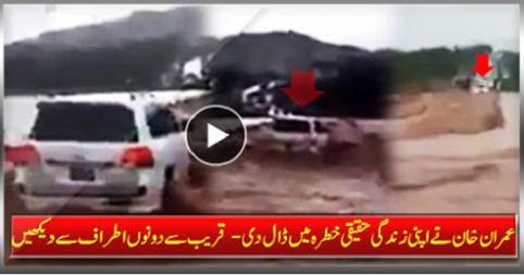Imran Khan putting his life on risk