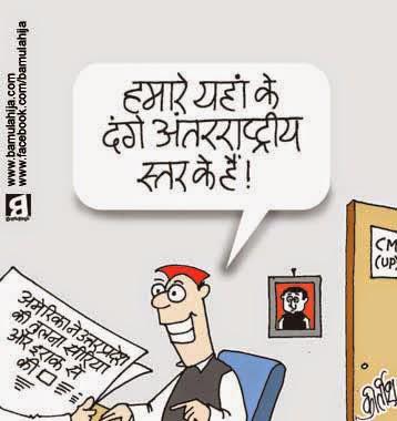 akhilesh yadav cartoon, uttarpradesh cartoon, riots, cartoons on politics, indian political cartoon