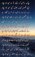 Eid-Cards-Poetry-Pics-imgs