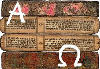 Ποια μυστική πανάρχαια επίκληση λέμε εν αγνοία μας όταν λέμε την αλφάβητο