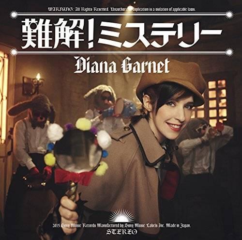 [Single] ダイアナガーネット – 難解! ミステリー (2015.11.25/MP3/RAR)