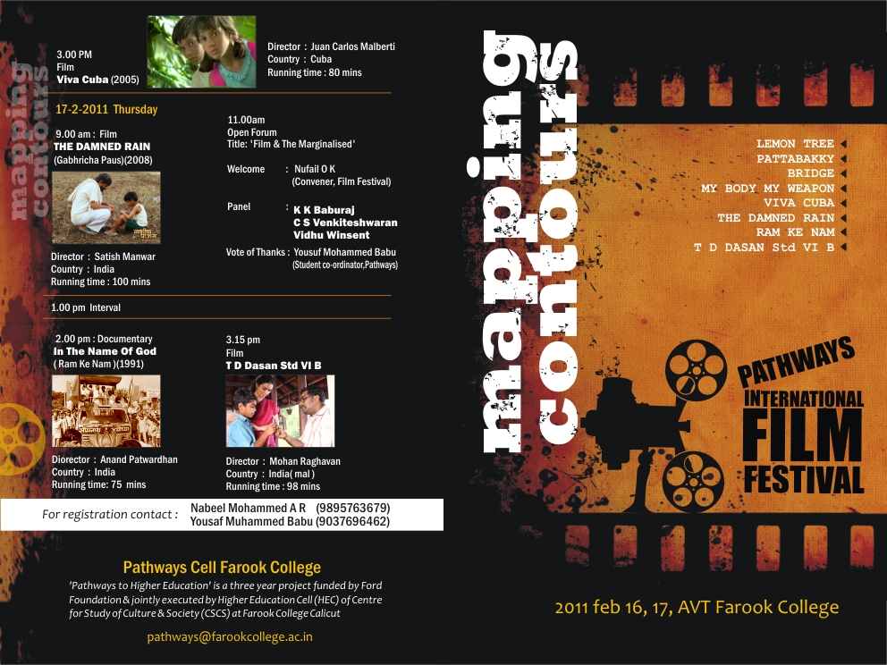 sudisign  design for international film festival