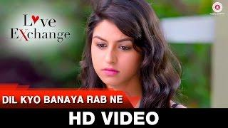 Dil Kyo Banaya Rab Ne – Love Exchange _ Mohit Madan & Jyoti Sharma _ Jaidev Kumar
