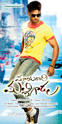 Sudheer Babu's Mayadari Malligadu first look Wallpapers posters-thumbnail-6