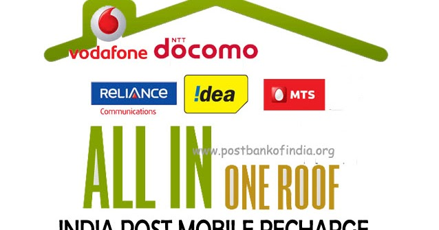 Mobile recharge facility; all-over Kerala with more ...