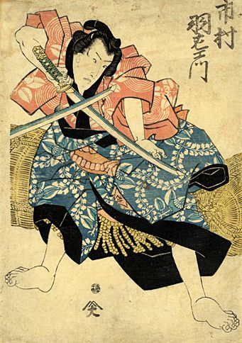 old school essays on japanese martial traditions Find great deals on ebay for old school textbooks and old school: essays on japanese martial traditions old school: essays on japanese martial traditions by.