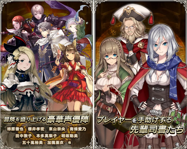 BRAVELY ARCHIVE D's report Apk