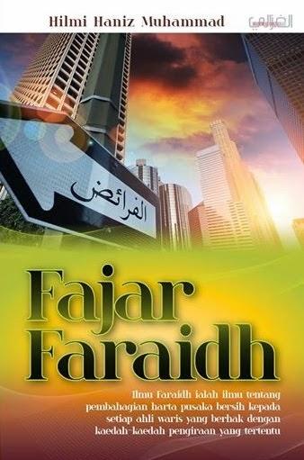 Buku Fajar Faraidh