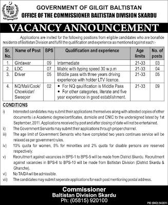 Jobs in Govt Of Gilgit Baltistan