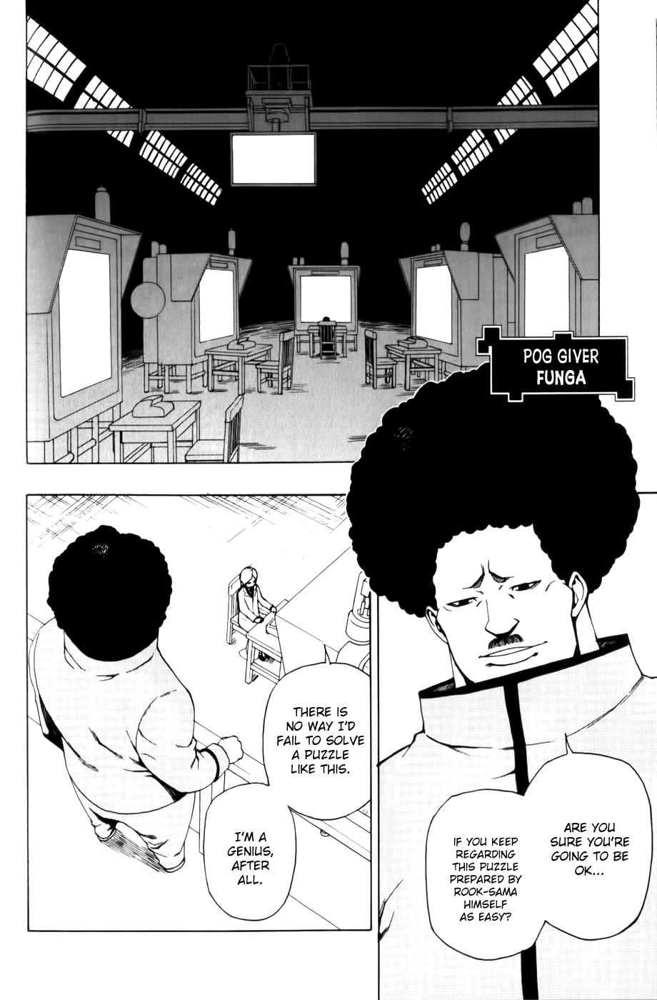 Phi Brain - Kami no Puzzle - Chapter 8