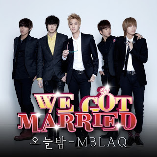 MBLAQ (엠블랙) - 오늘밤 (Tonight) [We Got Married OST Part 7]