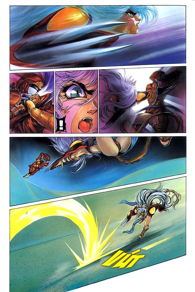 Cyber Weapon Z - Siêu Thần Z chap 4 - Trang 4