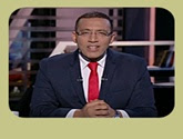 برنامج على هوى مصر مع خالد صلاح حلقة يوم الأحد 29-5-2016