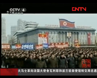 North Korean Rally against South@peterpeng210.blogspot.com
