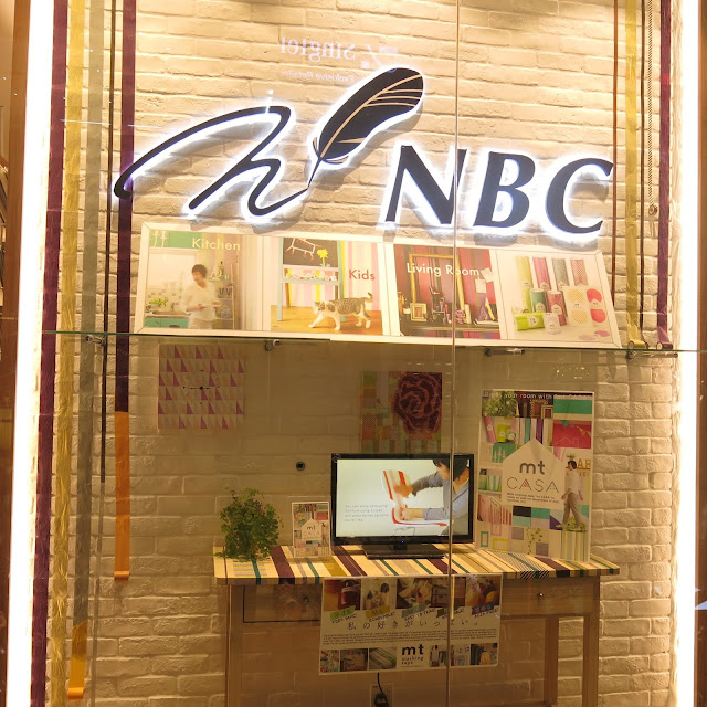NBC JEM