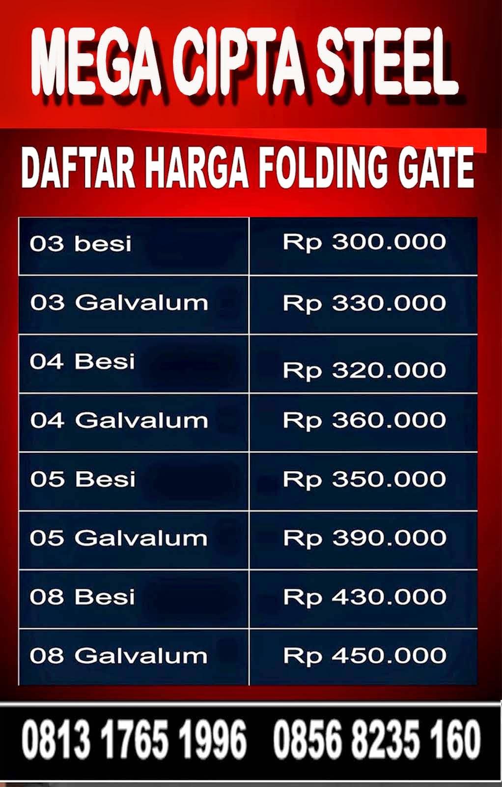 HARGA FOLDING GATE - PVC ROLLING DOOR ONE SHEET INDUSTRI: HARGA ...