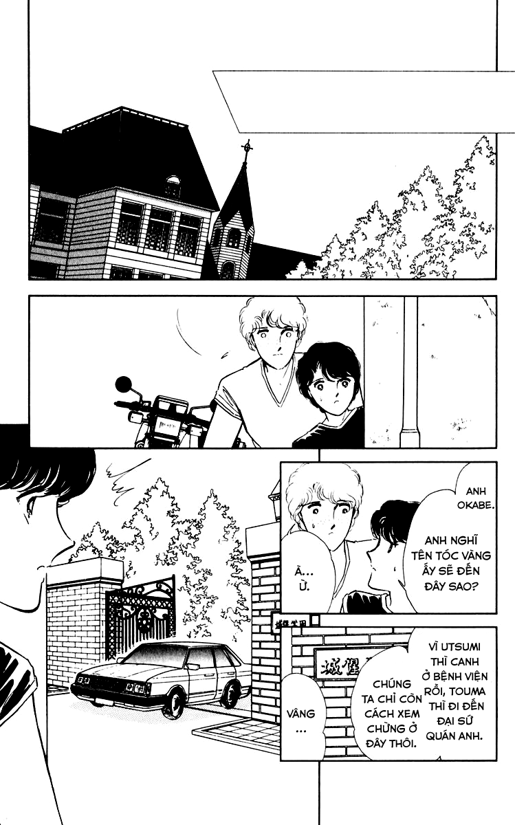 Umi no Yami, Tsuki no Kage chap 37 - Trang 25
