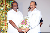 Hithudu Movie first look launch photos-thumbnail-9