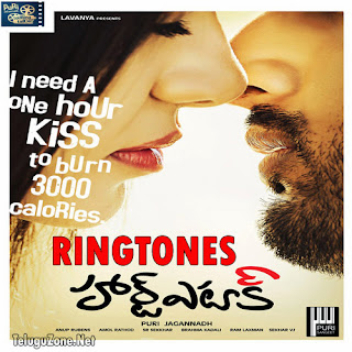 Heart Attack, Ringtones For Mobile Phones, mp3 songs, songs, download