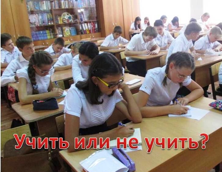СлавЯночка Готовимся к переводному экзамену по русскому языку  Готовимся к переводному экзамену по русскому языку 7 класс