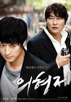 Anh Em Kết Nghĩa - The Secret Reunion () Poster