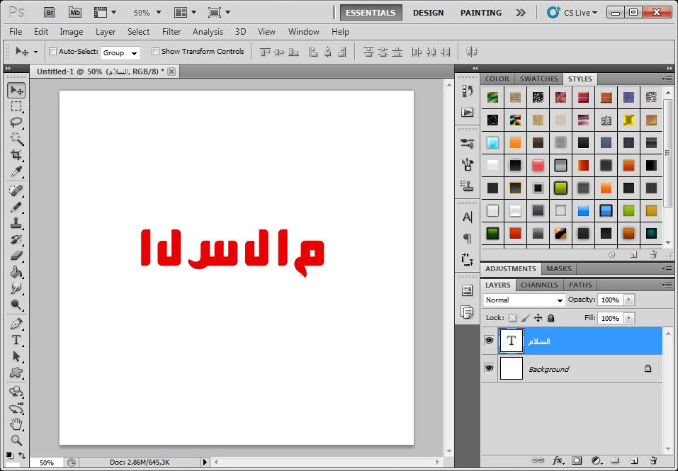 اداة اون لاين للكتابة بالعربية في البرامج التي لا تدعم العربية