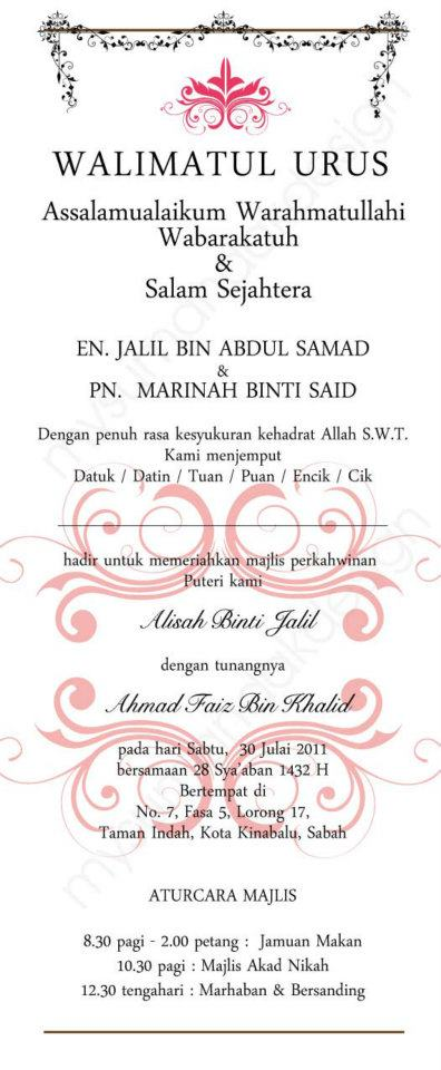 Malay Wedding Invitation Card Our Stories