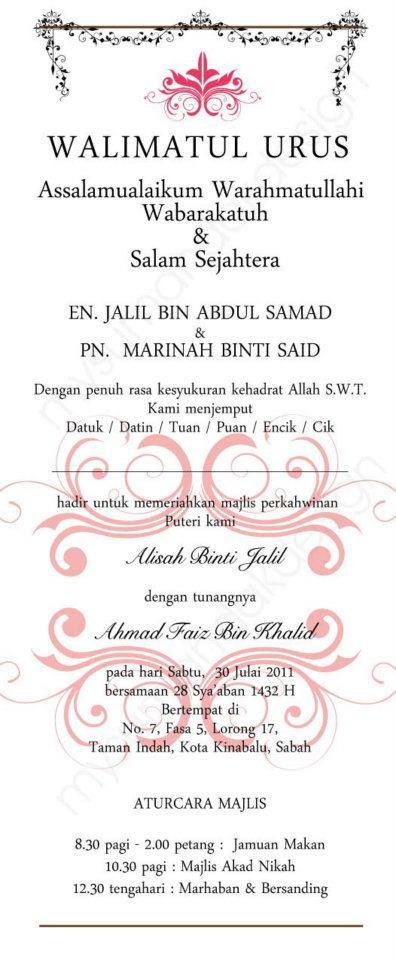 Malay Wedding Invitation Card