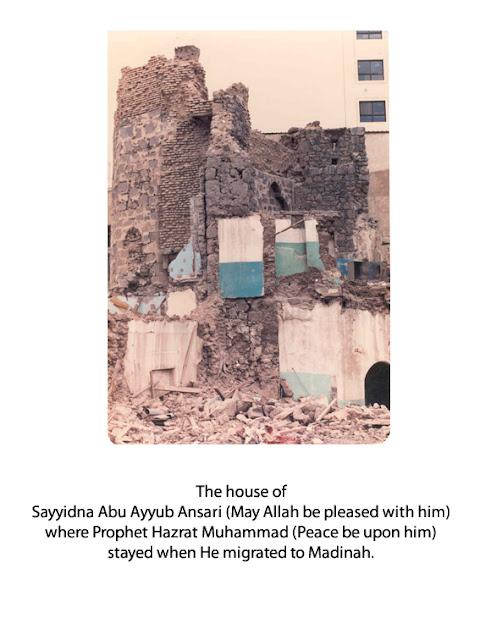 Ansari May Allah b...