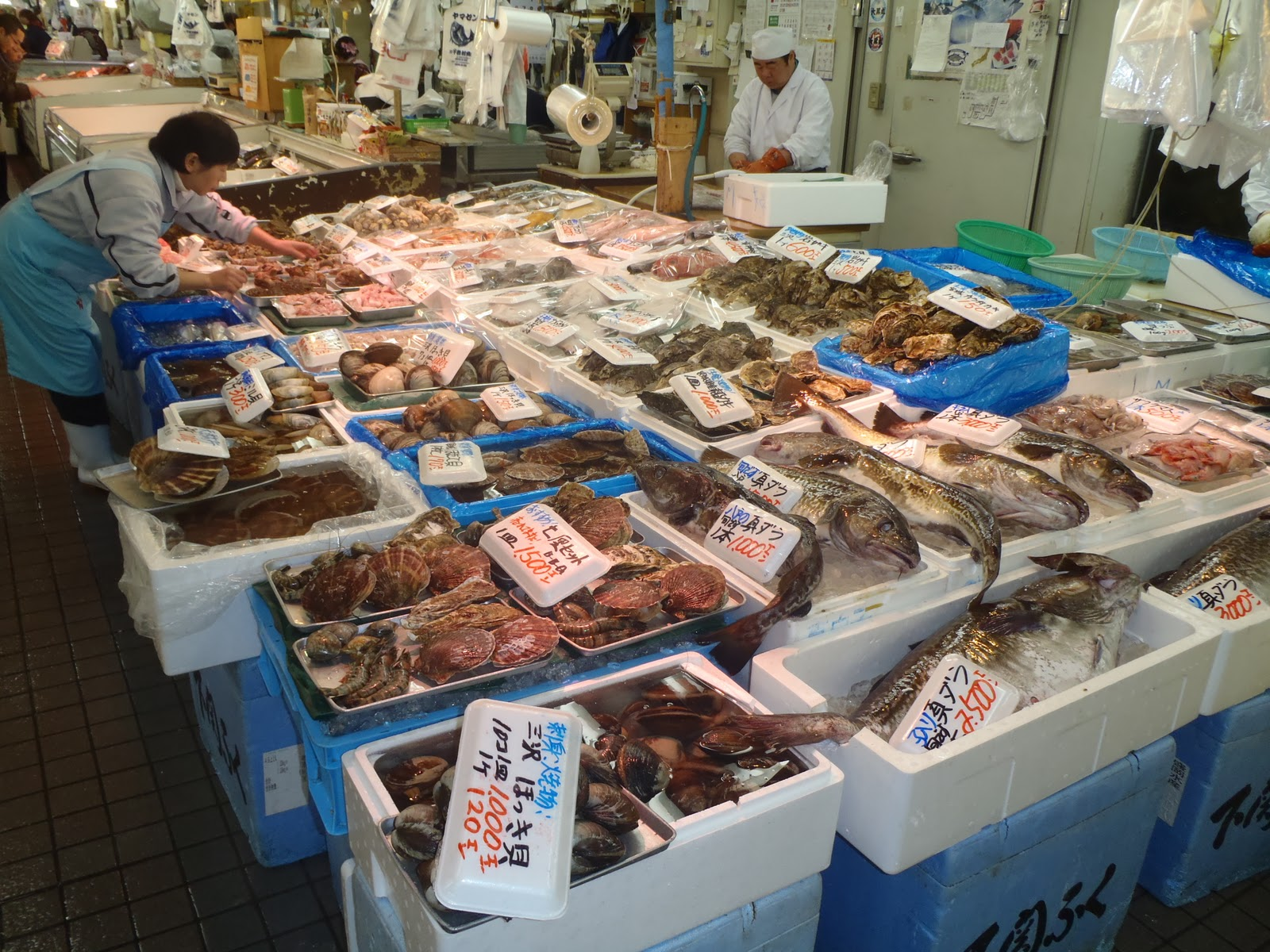 I 39 m big in japan hachinohe city tour for City fish market