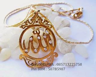 kalung nama lapis emas lafadz allah