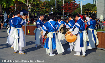 Traditional Korean musicians and dancers in Seoul