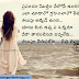 Best Telugu Whatsapp Good Reads with Wallpapers images Jiddu Krishnamurthy Quotes