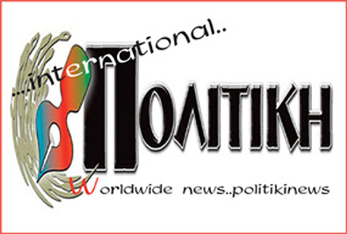 INTERNATIONAL POLITIKINEWS