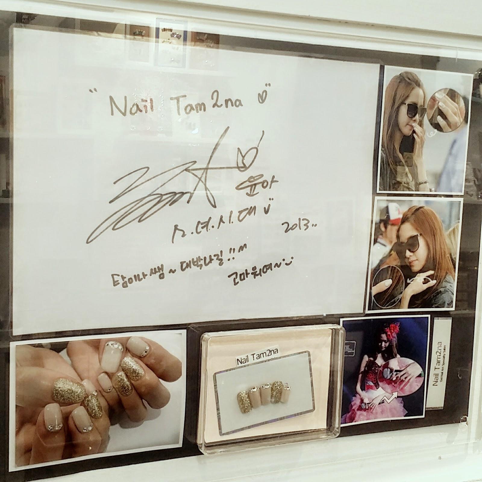 Gel Nail, Nail Art, Manicure, Nail Salon, Nail Shop